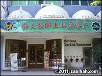 Mevlana Turkish Restaurant
