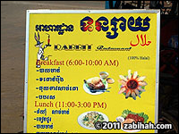 Rabbit Restaurant