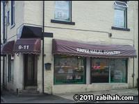 Hafez Halal Poultry