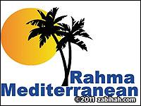 Rahma Mediterranean Market