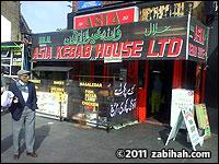 Asia Kebab House
