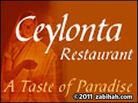 Ceylonta