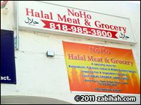 NoHo Halal Meat & Grocery