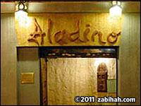 Aladino Restaurante