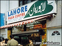 Lahore Paan Centre