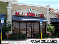 Halal places in Orlando Metro, Florida - Zabihah - Find halal