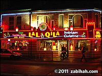 Lal Qila In Manchester Northwest England Zabihah Find Halal