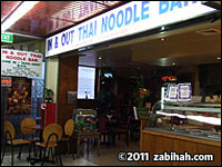 In and Out Thai Noodle Bar