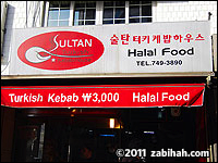 Sultan Turkish Kebab House