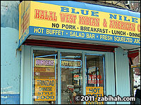Blue Nile West Indian