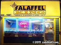 Falaffel King