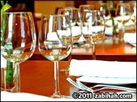 Mya Restaurant