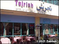 Tajrish