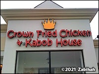 Crown Fried Chicken & Kabob House