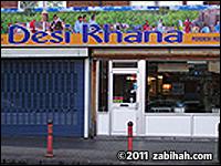 Desi Khana Buffet