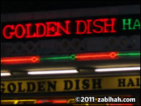Golden Dish