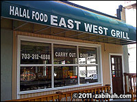 East West Grill