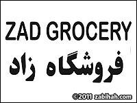 Zad Grocery & Halal Meats