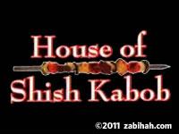 House of Shish Kabob