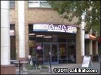 Crest Café