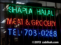 Shapla Grocery & Halal Meat