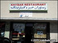 Khybar