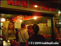 Mahyuni Omar Music Café