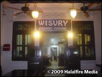 Wisvry Padang Cuisine Restaurant