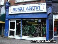 Suvai Aruvi