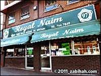 Royal Naim