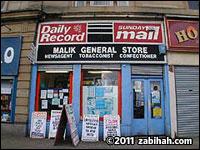 Malik General Store