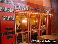 World Class Persian Kabab