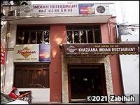 Khazaana