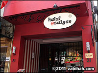 Halal@Saigon