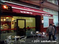 Caffé 4M7