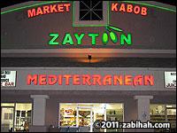 Zaytoon Mediterranean Market & Kabob