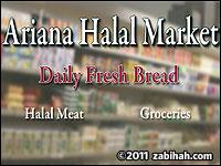 Ariana Halal Market & Restaurant