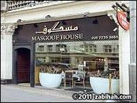 Masgouf House