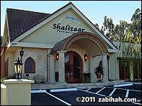 Shalizaar