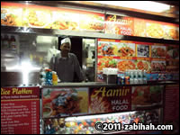 Aamir Halal Food Cart