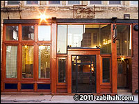 Fuzion Café & Lounge