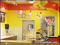 Kabab Café
