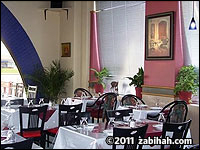 Taste of Istanbul Grill