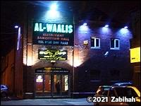 Al-Waali