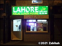 Lahore Halal Lunch House