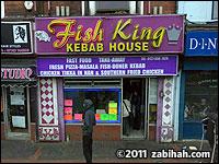 Fish King Kebab House