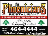Phoenicians Restaurant