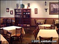 Hookah Café
