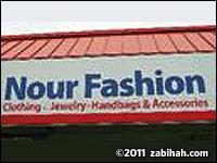 Nour Fashion and Beauty Salon