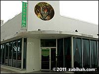 Bengal Restaurant